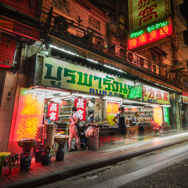"""Small restaurant in Chinatown, Bangkok"" stock image"