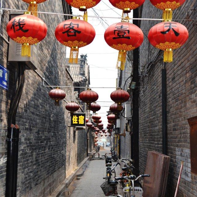 """Pingyao China"" stock image"