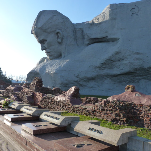 """Brest Fortress monument"" stock image"