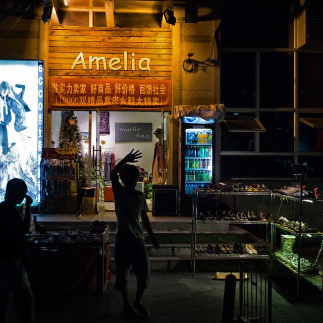 """Amelia"" stock image"