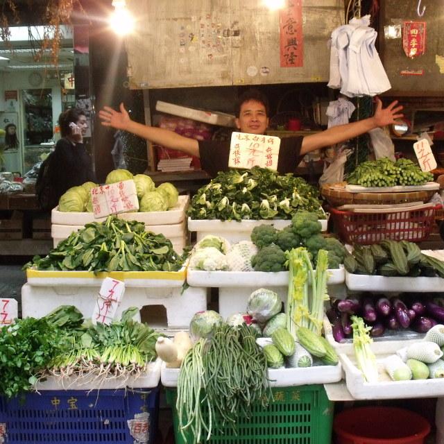 """""""Vegetable stall Hong Kong"""" stock image"""