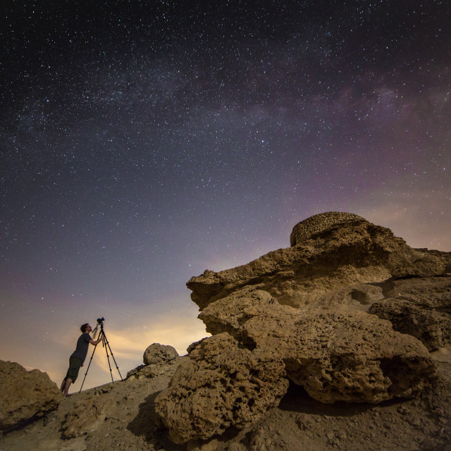 """Photographing the universe"" stock image"