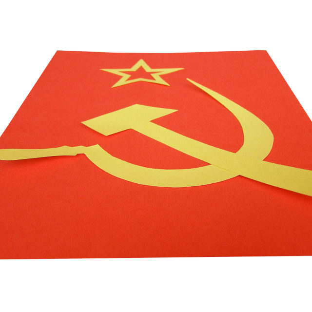 """CCCP Flag"" stock image"