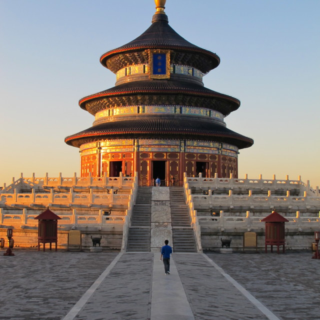 """""""Temple of Heaven"""" stock image"""
