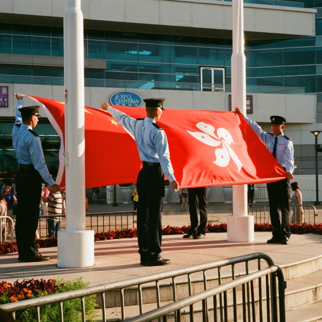 """Flag ceremony in Golden Bauhinia Square, Hong Kong"" stock image"