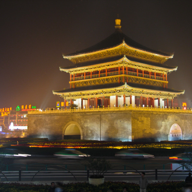 """""""The Bell Tower in Xi'an, China"""" stock image"""