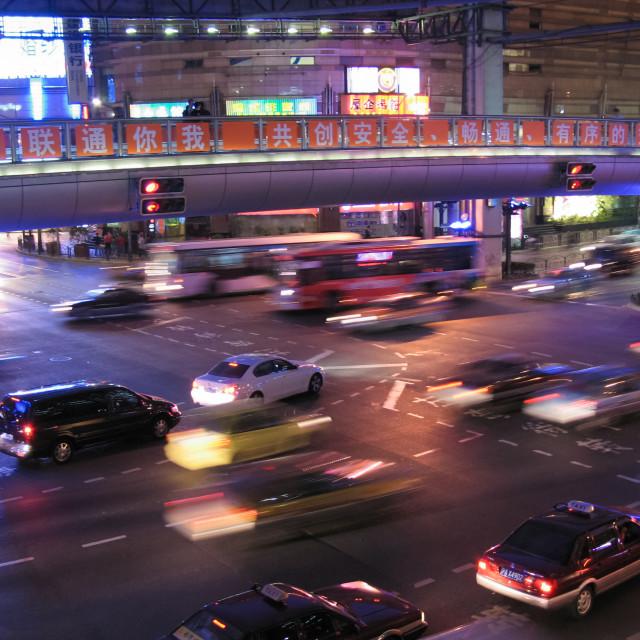 """""""Traffic flow at night in downtown Shanghai - China"""" stock image"""
