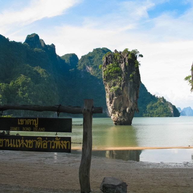 """View from James Bond Island - Phang Nga bay, Thailand"" stock image"