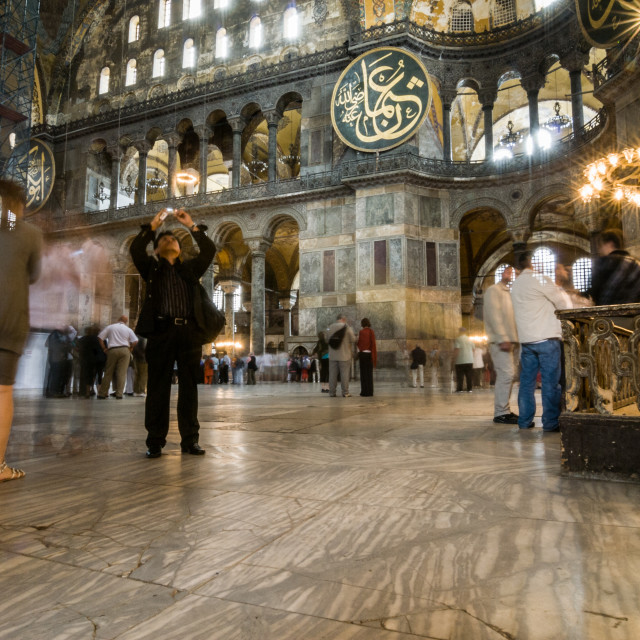 """""""Hagia Sophia interior"""" stock image"""