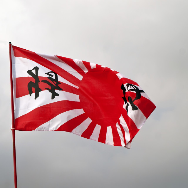 """Japan navy flag"" stock image"