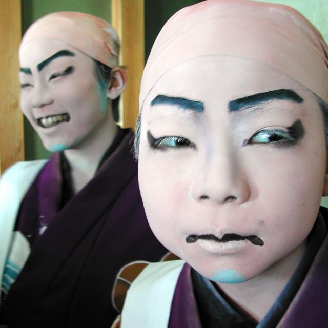 """""""Kabuki Kids"""" stock image"""