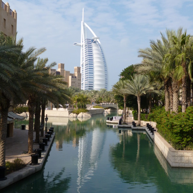 """Burj Al Arab from Madinat Jumeirah"" stock image"