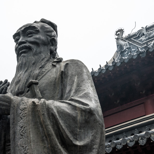 """""""Confucius statue"""" stock image"""