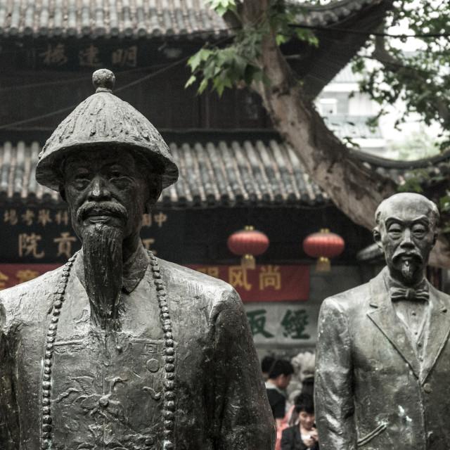 """Nanjing Statues"" stock image"