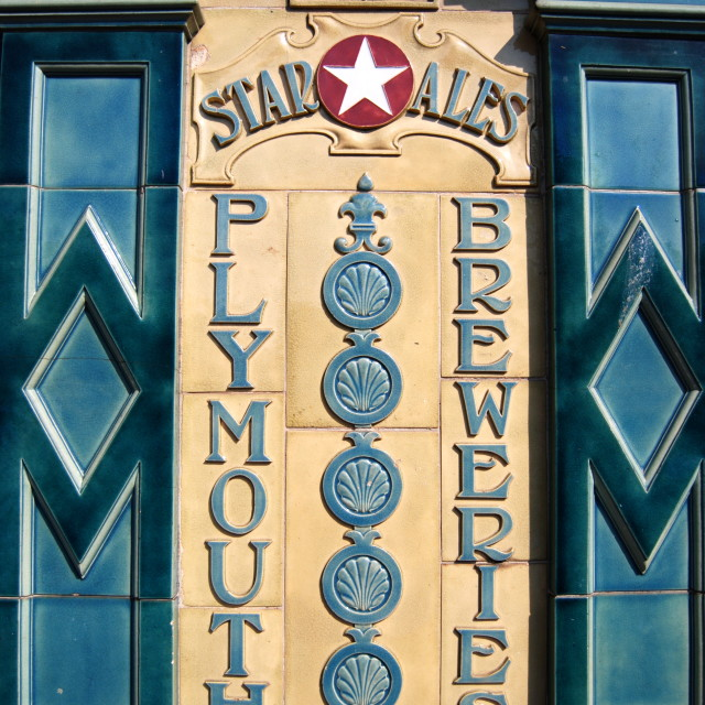 """Star Ales Ltd Tiled Advert"" stock image"