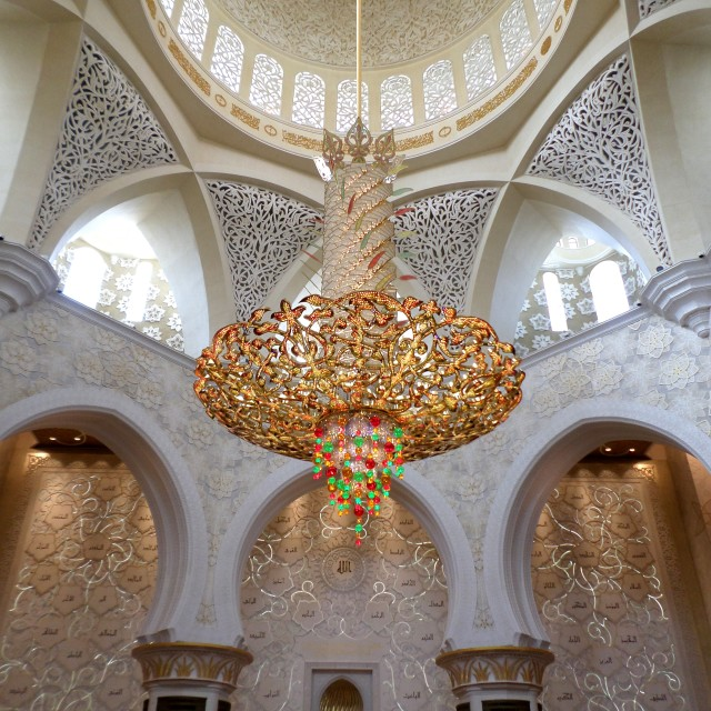 """Interior of Sheikh Zayed Grand Mosque"" stock image"