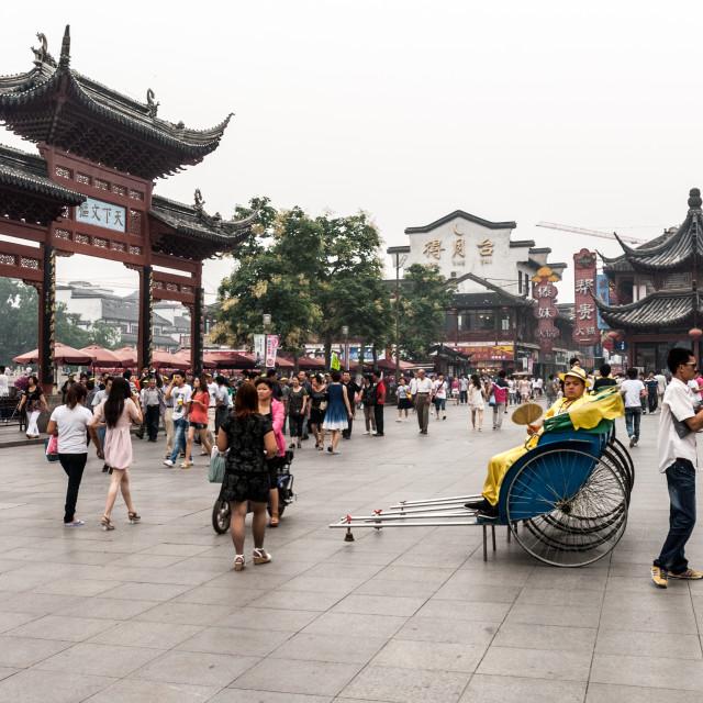 """""""Nanjing street scene"""" stock image"""