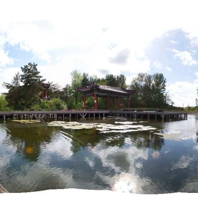 """Otterspool Gardens"" stock image"