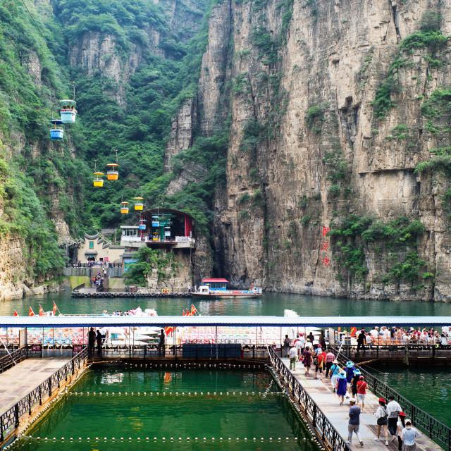 """Longqing Gorge"" stock image"