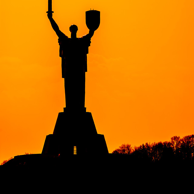 """Motherland Statue in Kiev"" stock image"