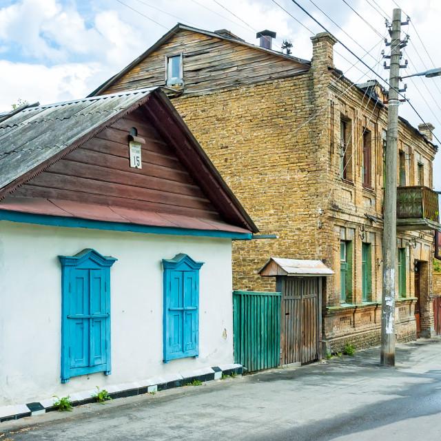 """Old Little Houses in Kiev"" stock image"