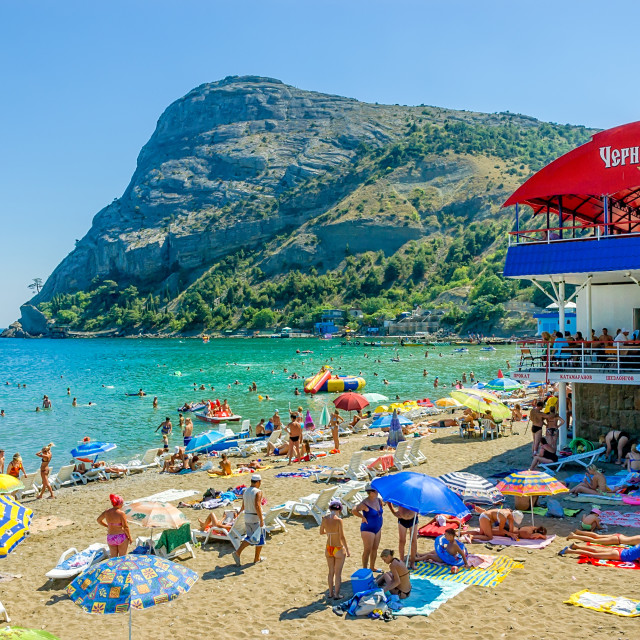 """Holidays in Crimea"" stock image"