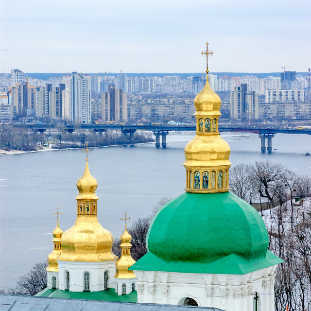 """Onion Steeples of Lavra Monastery in Kiev"" stock image"