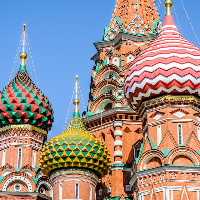 """""""Detail of Saint Basil's in Moscow"""" stock image"""