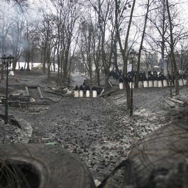 """""""Ukrainian riot police"""" stock image"""