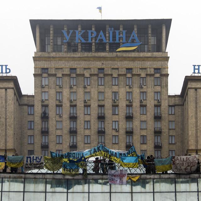 """Hotel Ukraine"" stock image"