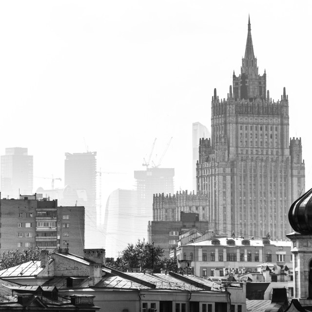 """Moscow Skyline"" stock image"