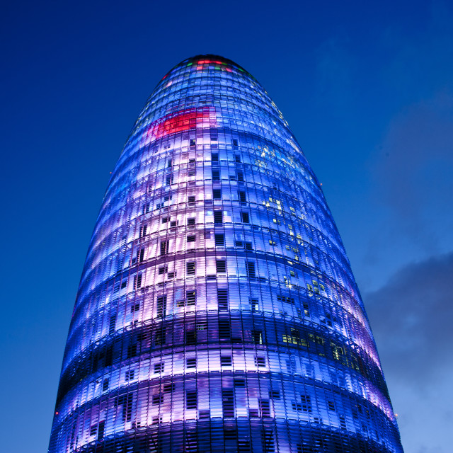 """Agbar Tower"" stock image"