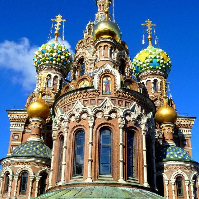 """Church of Savior on Spilled Blood, St Petersburg"" stock image"