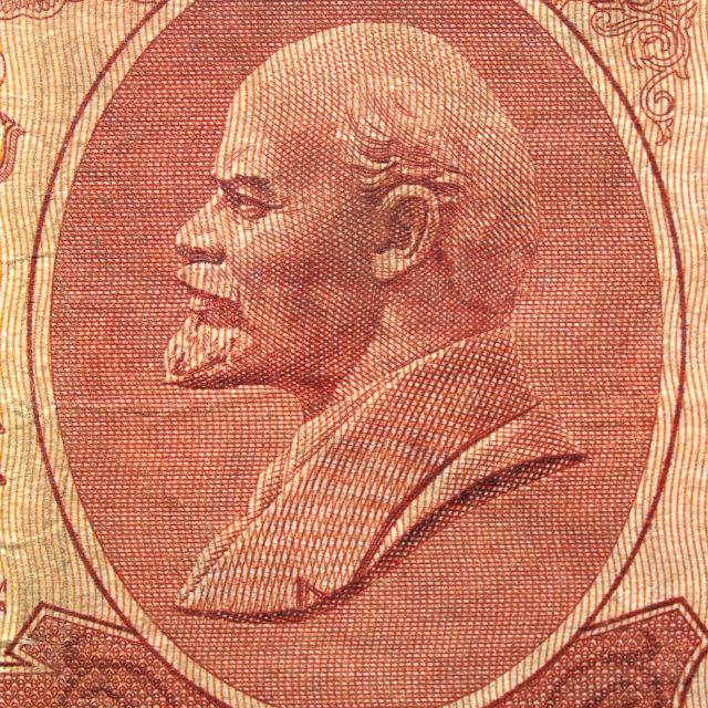"""""""Lenin"""" stock image"""