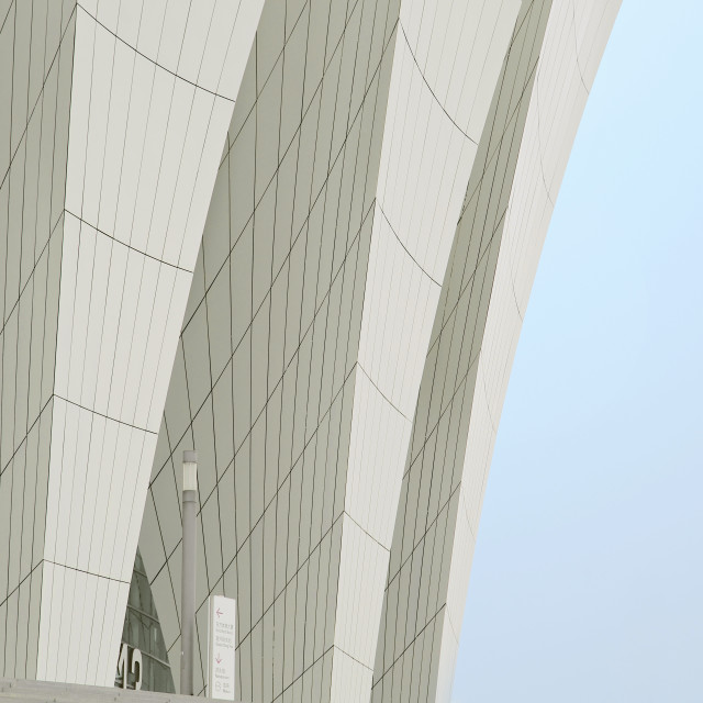 """Shanghai Oriental Sports Center"" stock image"