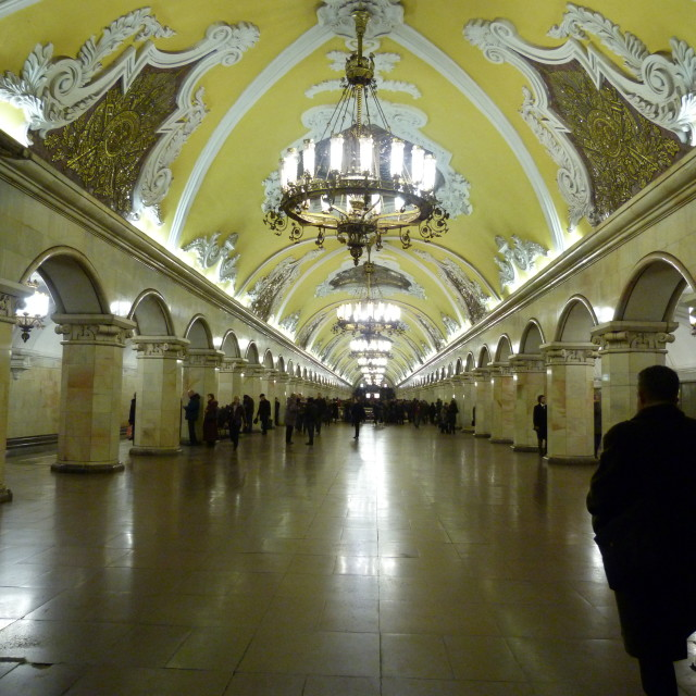 """Komsomolskaya Moscow Metro"" stock image"