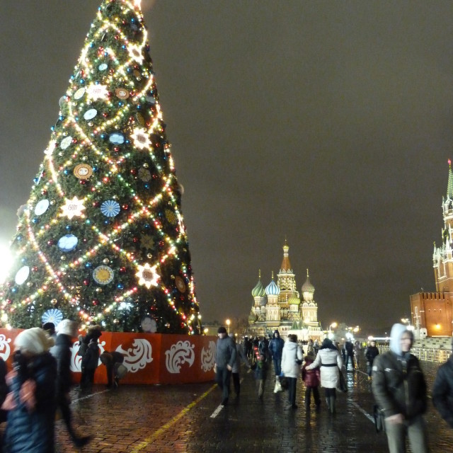 """Red square christmas tree"" stock image"