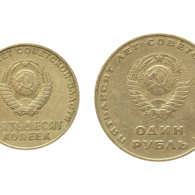 """CCCP coin"" stock image"