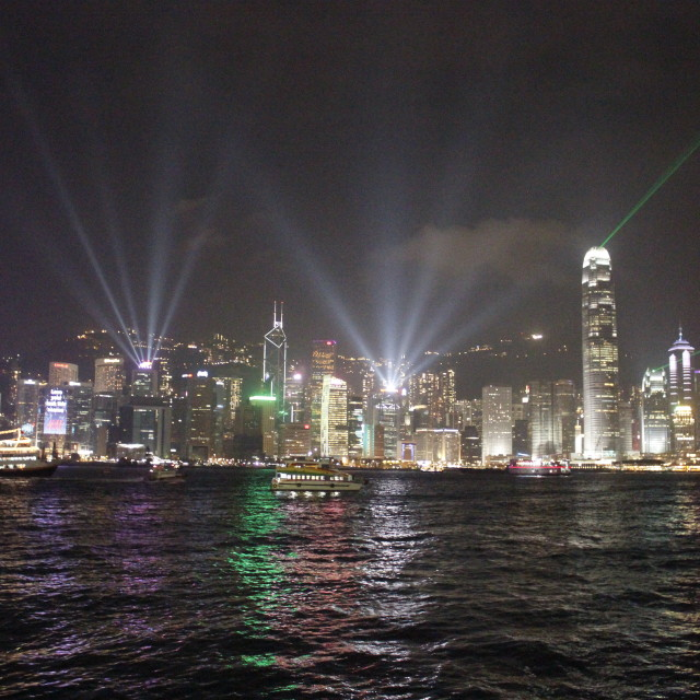 """Hong Kong : A Symphony of Lights"" stock image"