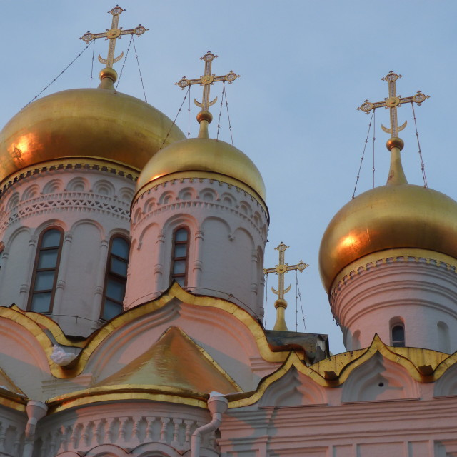 """Annunciation Cathedral"" stock image"
