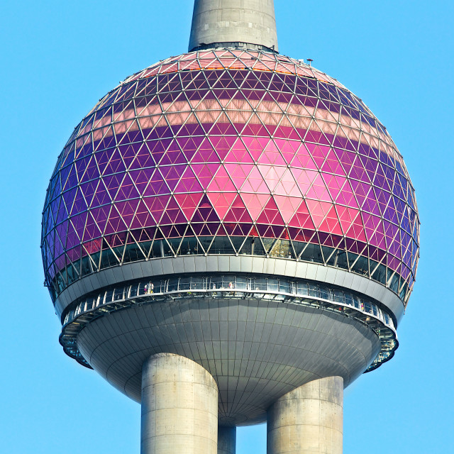 """Oriental Pearl TV Tower"" stock image"