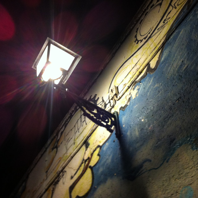 """Spanish Streetlamp"" stock image"