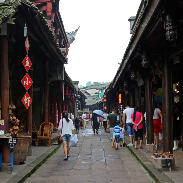 """""""In Huanglongxi old town"""" stock image"""