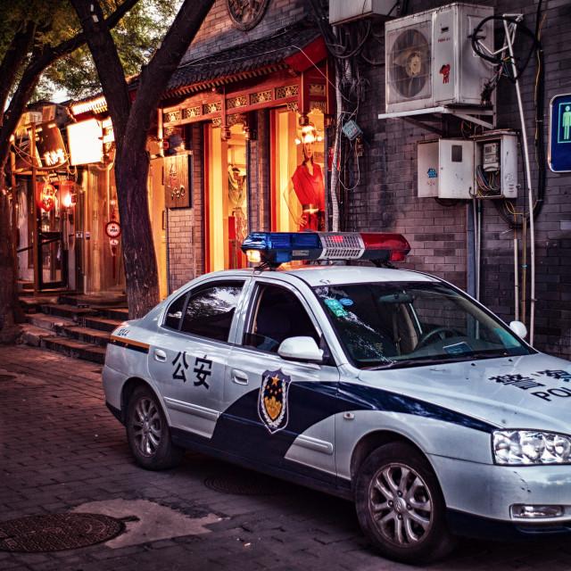 """Hutong police"" stock image"