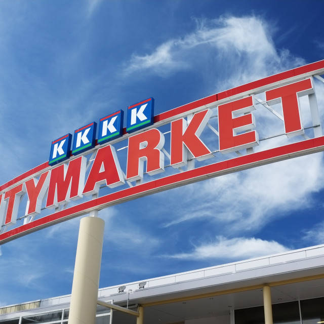 """Citymarket"" stock image"