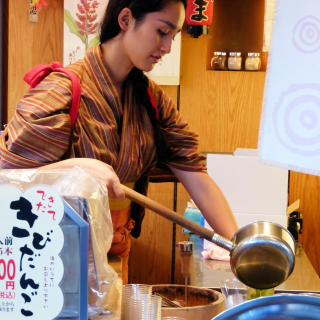 """Japanese woman serving drink"" stock image"