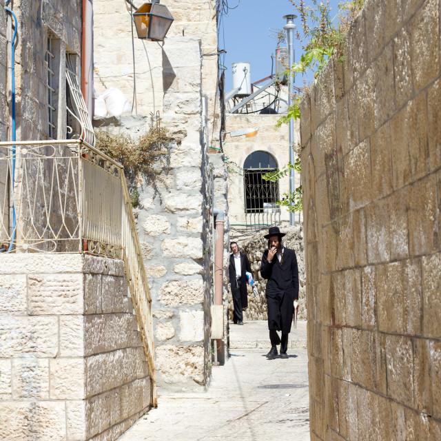 """Jerusalem Old Town"" stock image"
