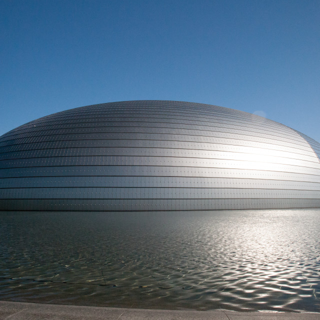 """The Beijing Theatre of Art"" stock image"
