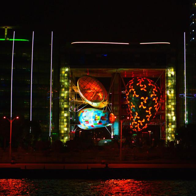 """""""Modern Shanghai"""" stock image"""