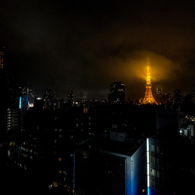 """The Tokyo Tower at Night"" stock image"